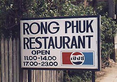 RestaurantSign4